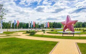 Экскурсии в Парк Патриот Москва
